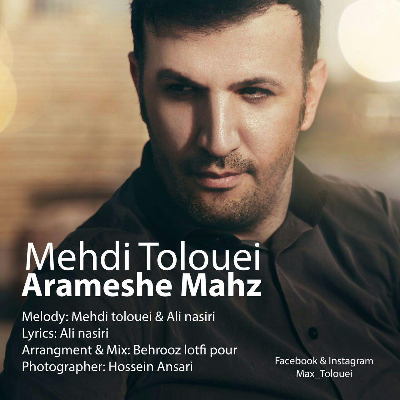 Mehdi Tolouei – Arameshe Mahz