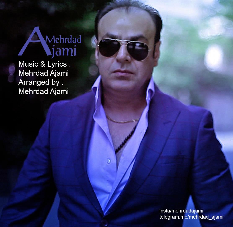 Mehrdad Ajami – Roya