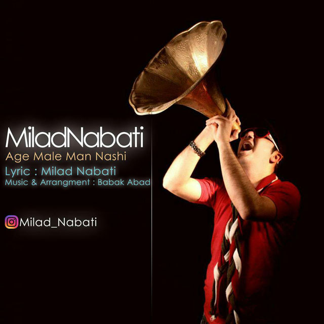 Milad Nabati – Age Male Man Nashi