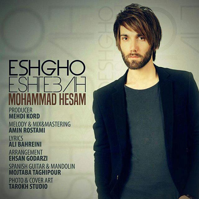 Mohammad Hesam – Eshgho Eshtebah