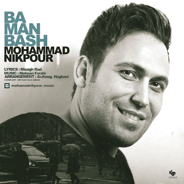 Mohammad Nikpour – Ba Man Bash