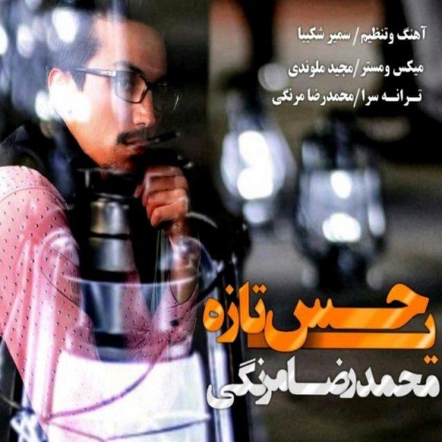 Mohammadreza Marangi – Ye Hesse Tazeh