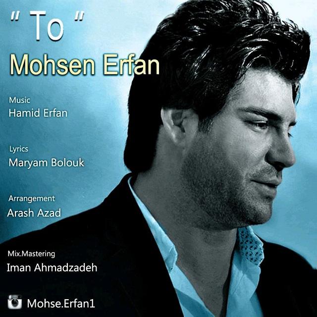 Mohsen Erfan – To