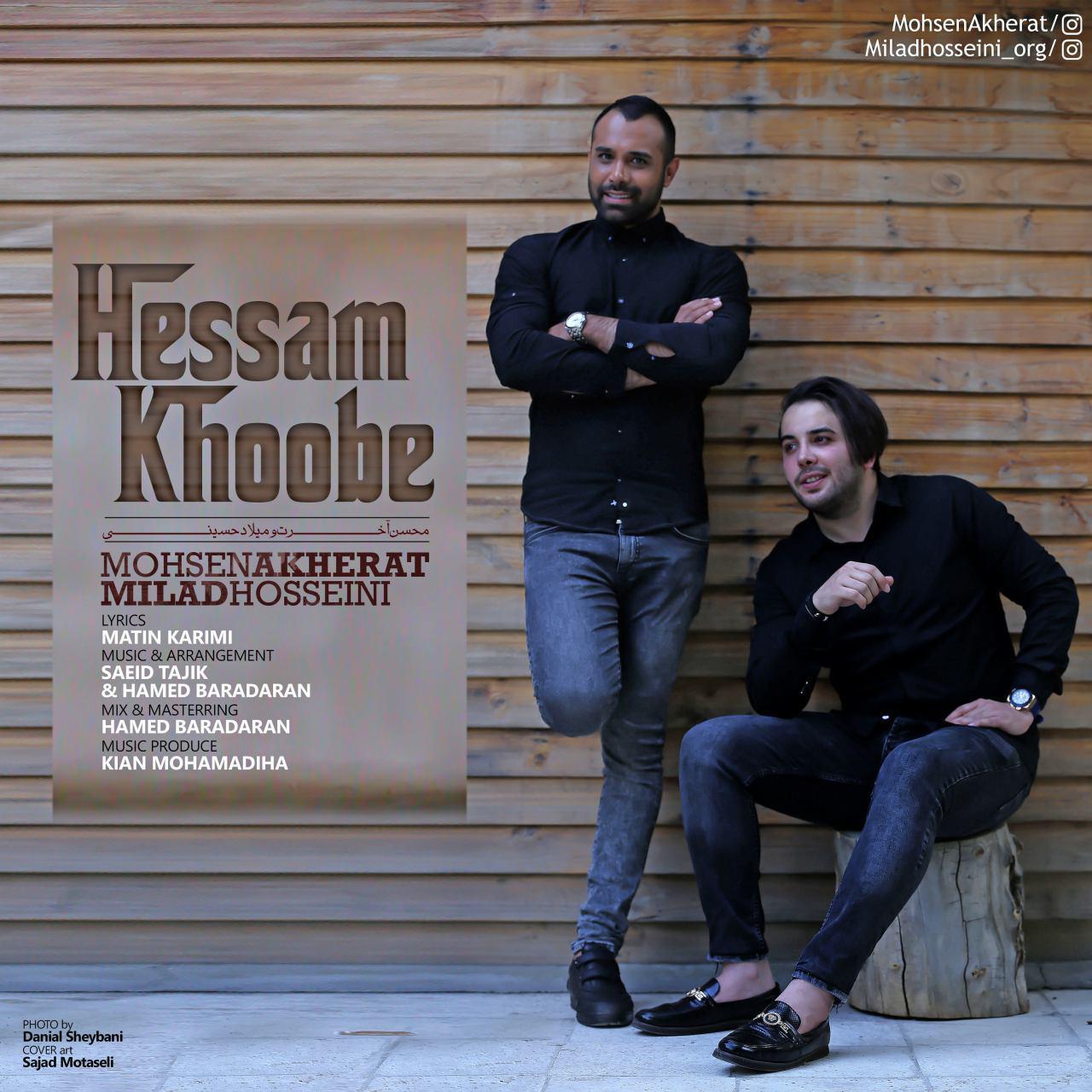 Mohsen Akherat – Hessam Khoobe (Ft Milad Hosseini)