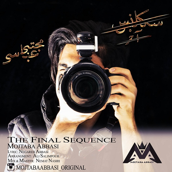 Mojtaba Abbasi – Sequence