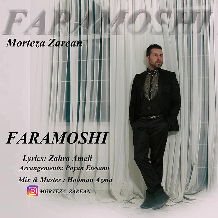 Morteza Zarean – Faramoushi