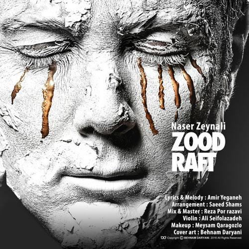 Naser Zeynali – Zood Raft