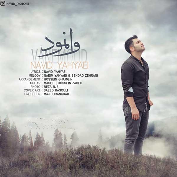 Navid Yahyaei – Vanemoud