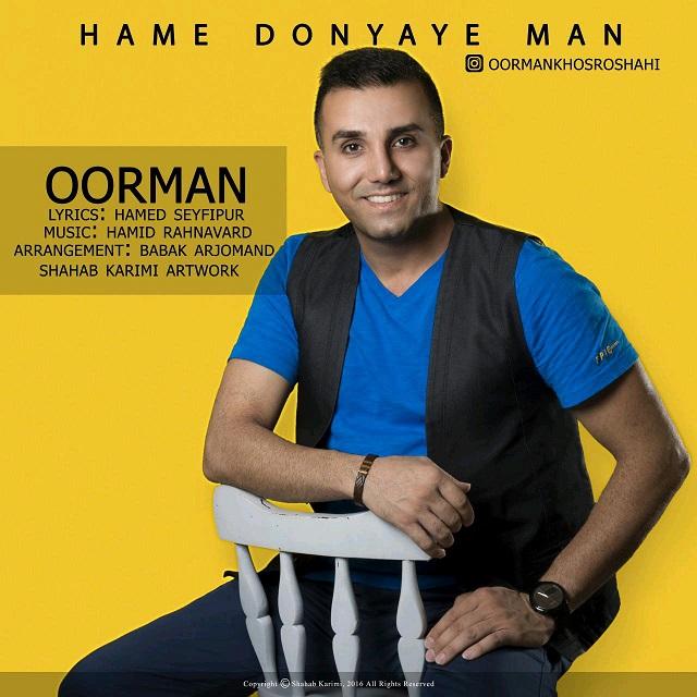 Oorman – Hame Donyaye Man