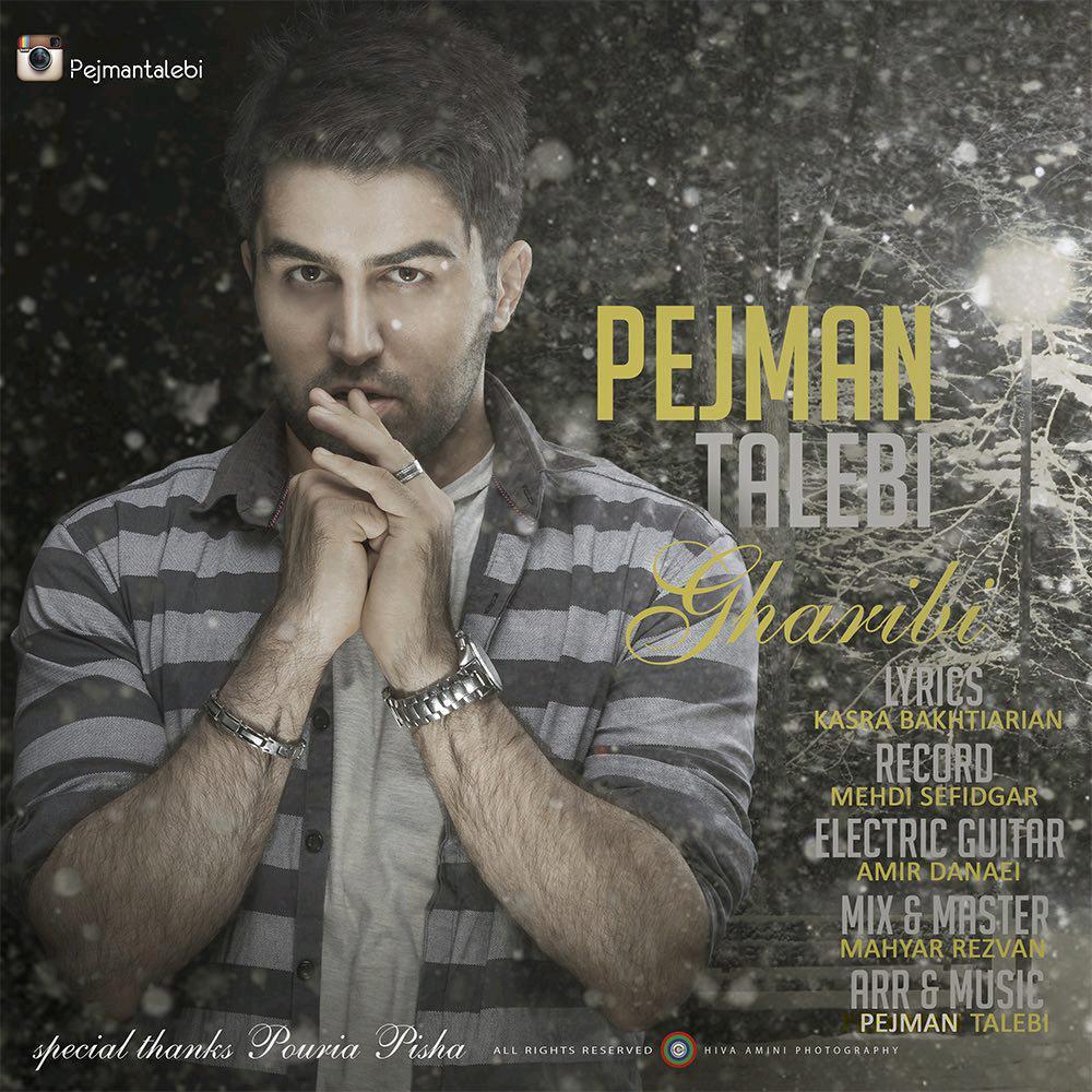 Pejman Talebi – Gharibi