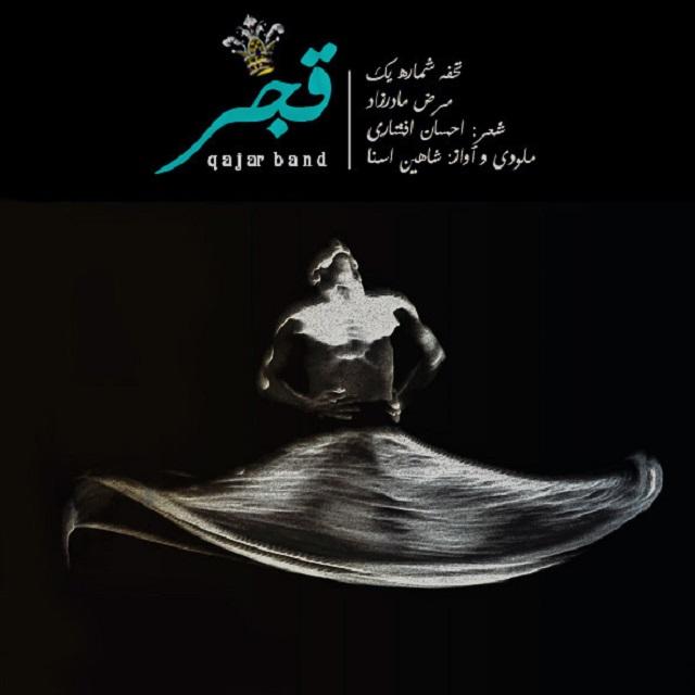 Qajar – Maraze Madarzad
