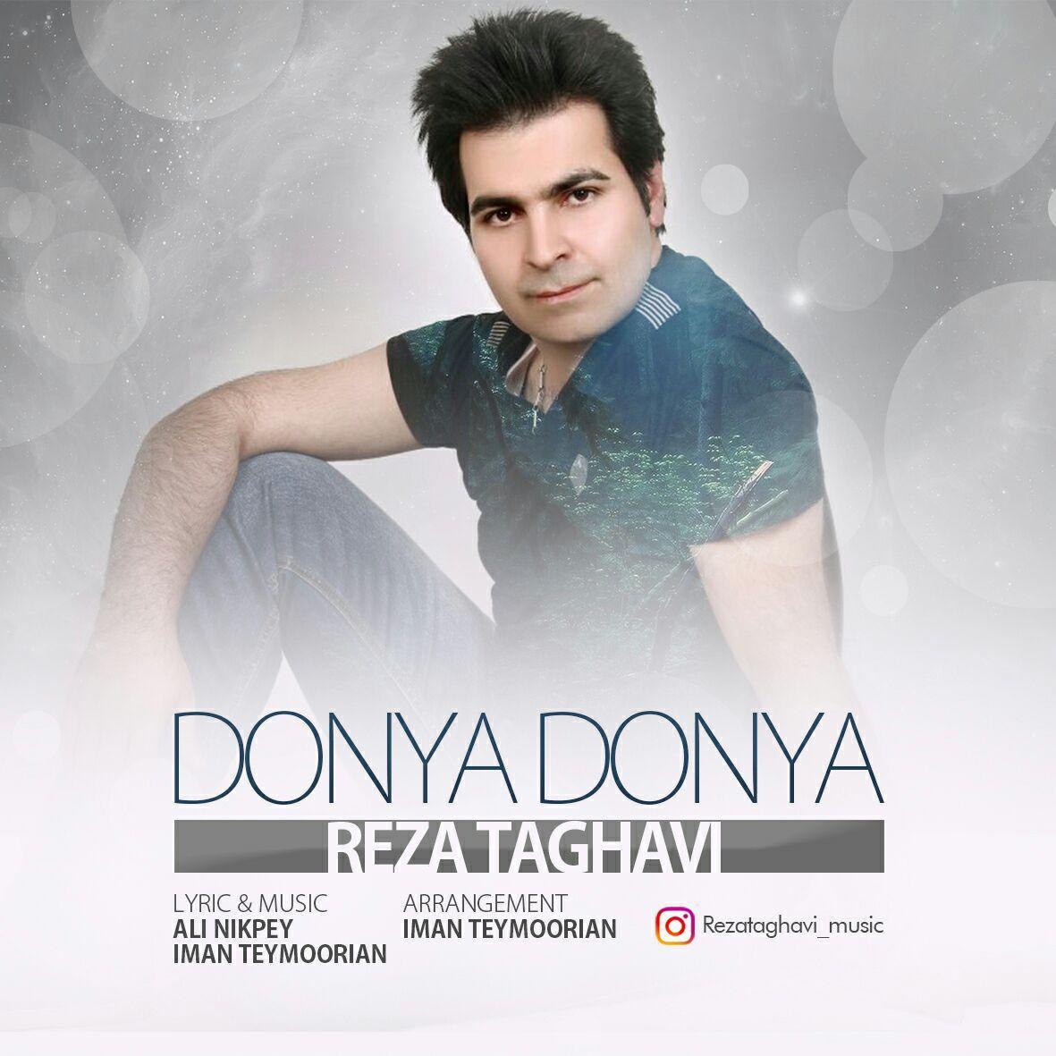 Reza Taghavi – Donya Donya