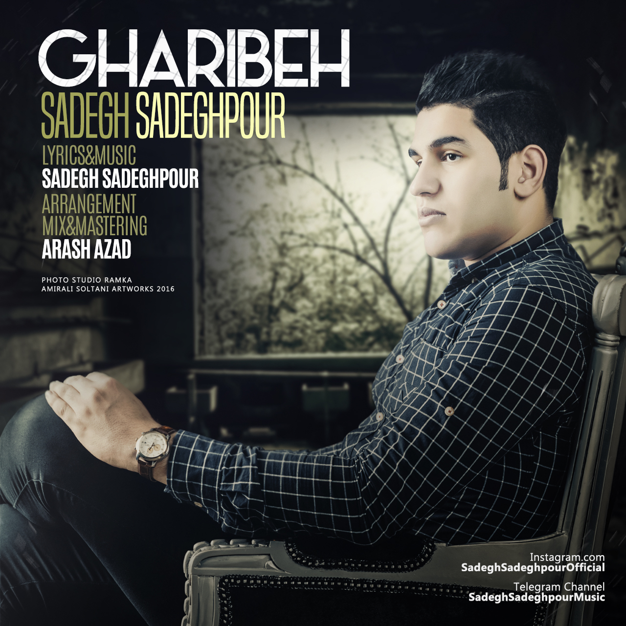 Sadegh Sadeghpour – Gharibeh