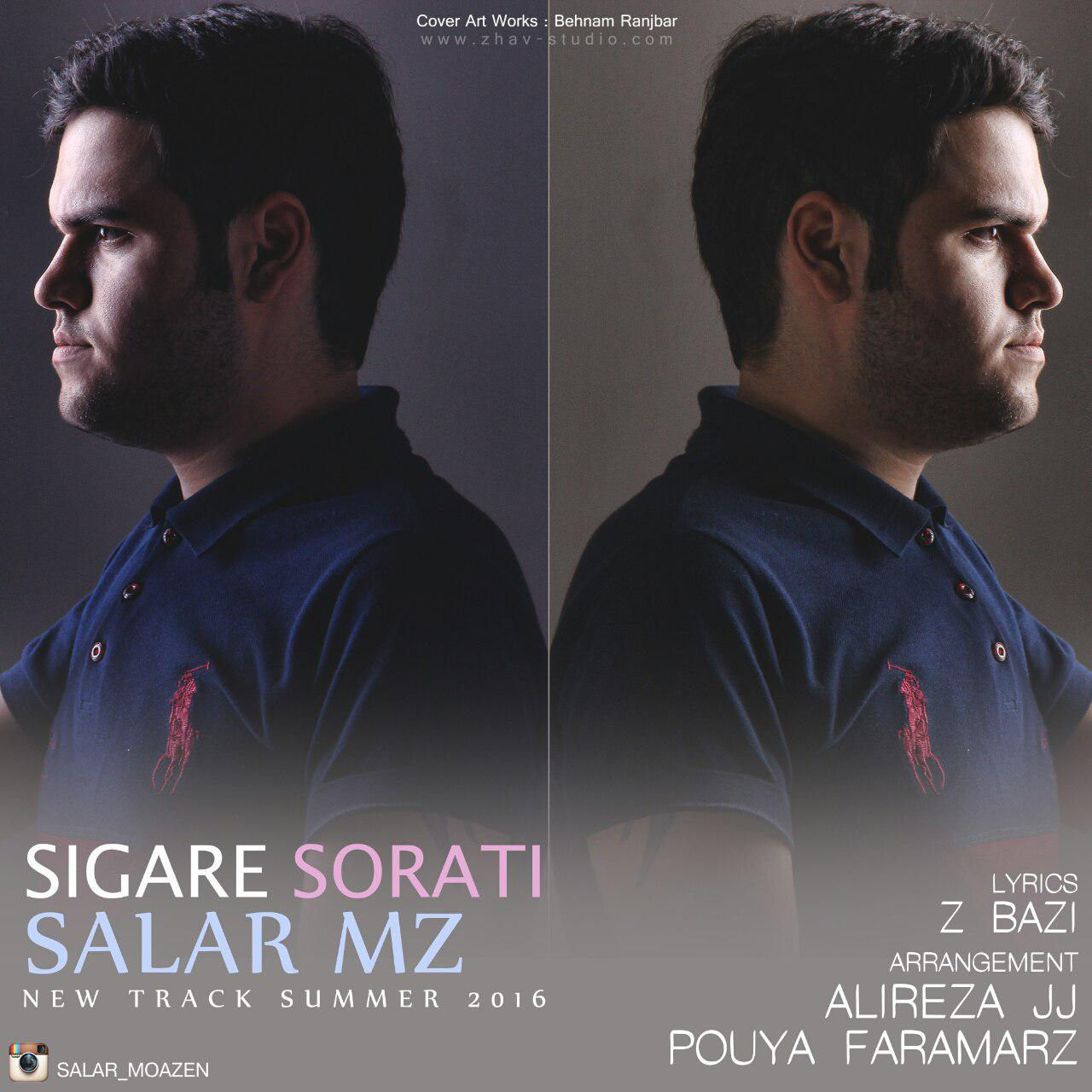 Salar MZ – Sigare Sorati (Party-Mix)
