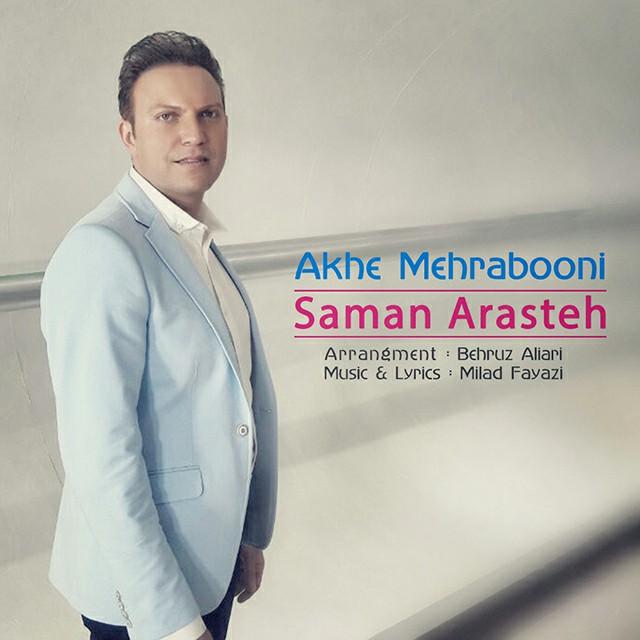 Saman Arasteh – Akhe Mehrabooni