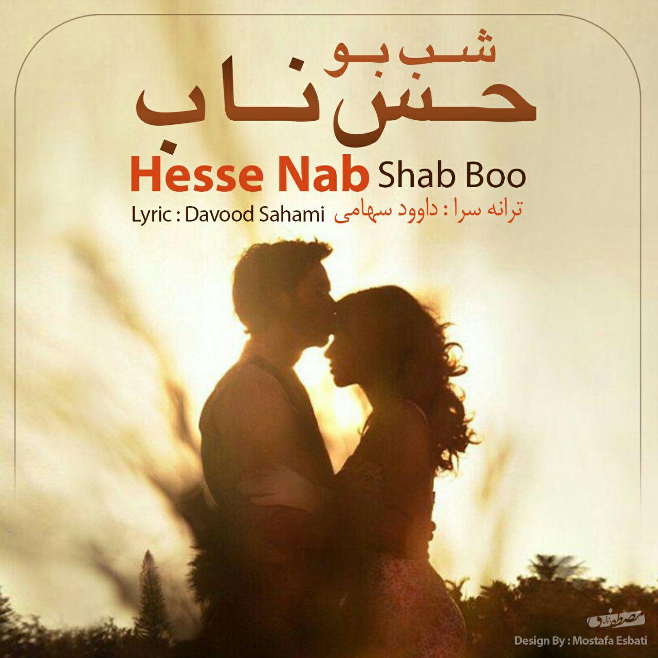 Shab Boo – Hesse Nab