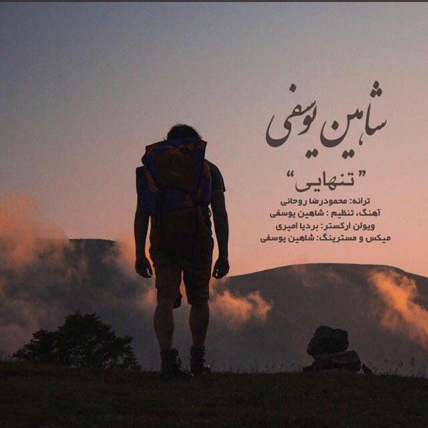 Shahin Yousefi – Tanhay