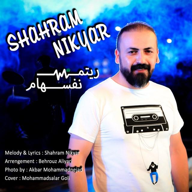 Shahram Nikyar – Ritme Nafasham