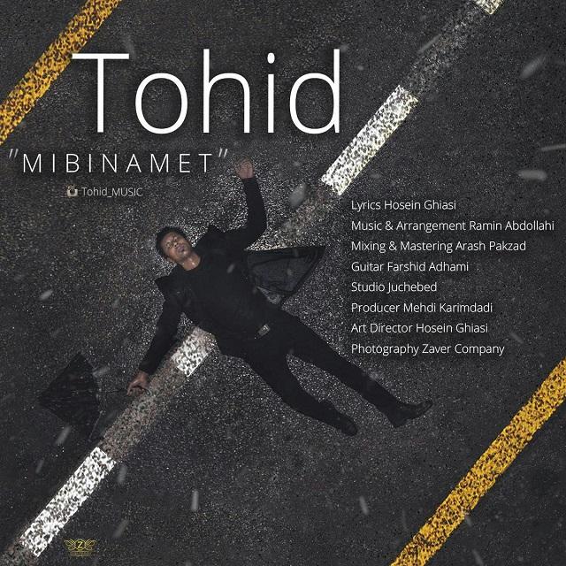 Tohid – Mibinamet