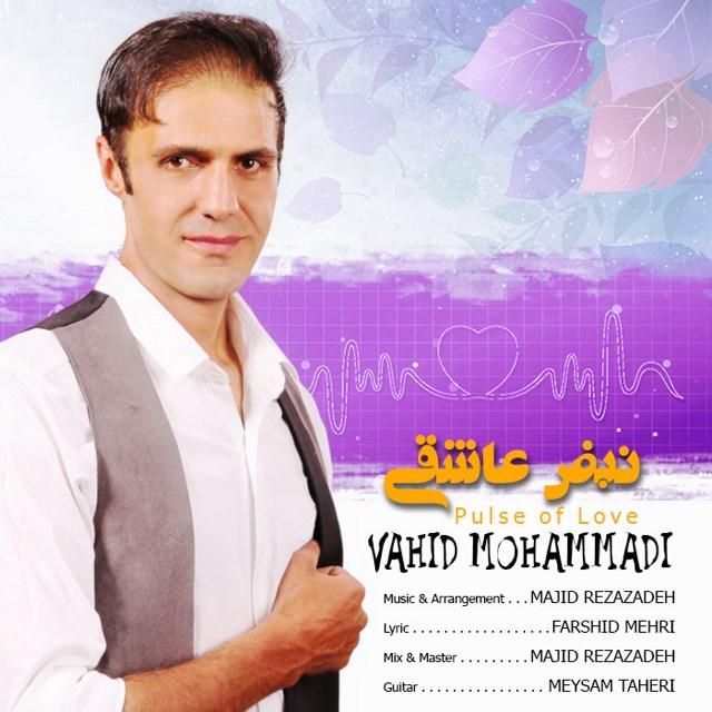 Vahid Mohammadi – Nabze Asheghi