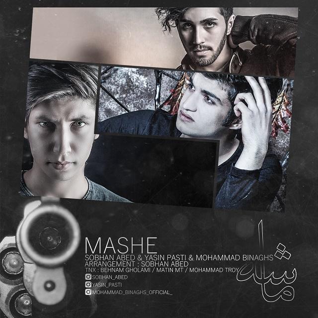 Yasin Pasti – Mashe Ft Sobhan Abed Mohammad Binaghs
