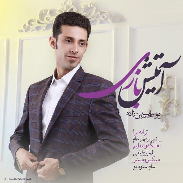 Yousef Hoseinzadeh – Atish Bazi