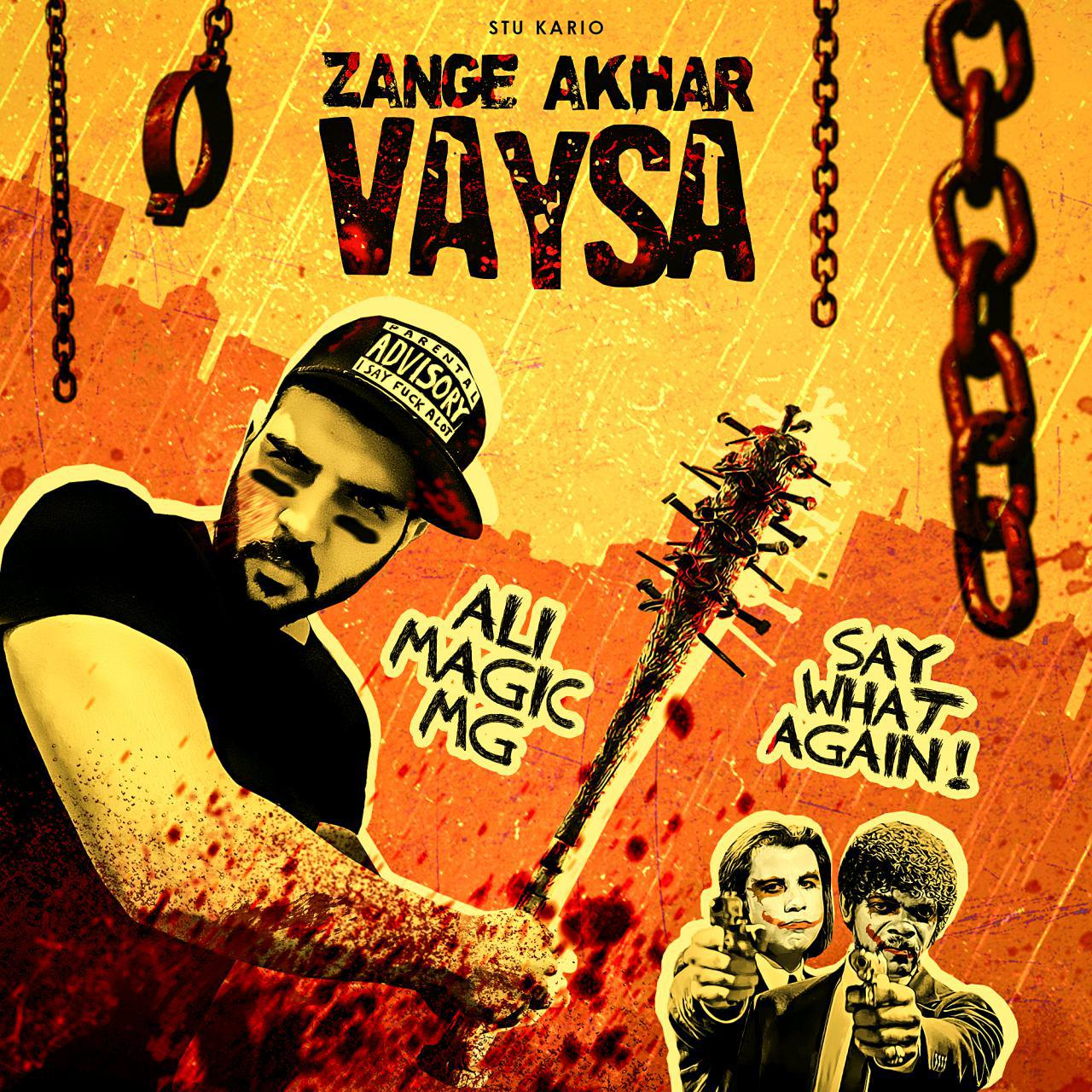 Ali MaGic MG – Zange Akhar Vaysa