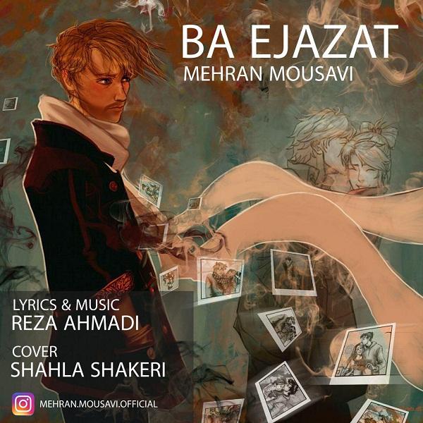 Mehran Mousavi – Ba Ejazat