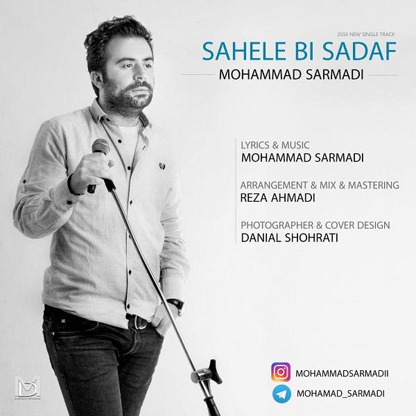 Mohammad Sarmadi – Sahele Bi Sadaf