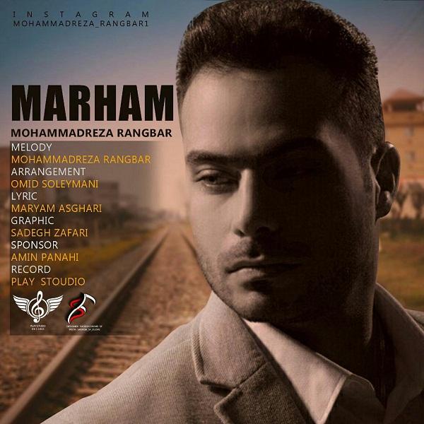 Mohammadreza Ranjbar – Marham
