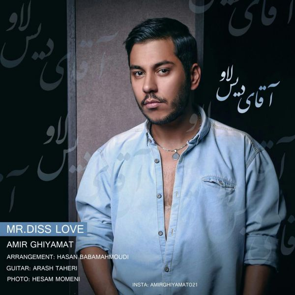Amir Ghiyamat – Mr Disslove