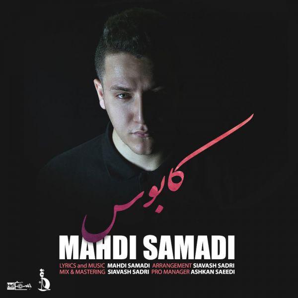 Mahdi Samadi – Kaboos