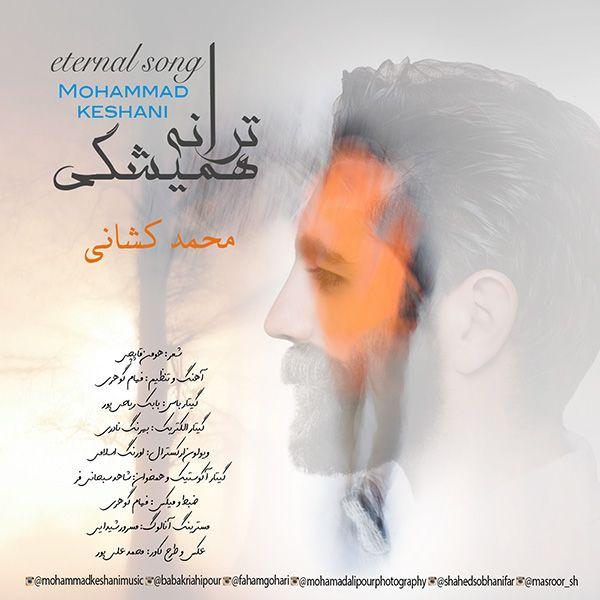 Mohammad Keshani – Taraneye Hamishegi