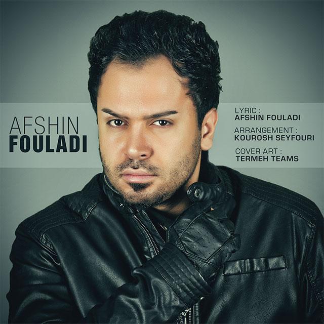 Afshin Fouladi – Tanhaei