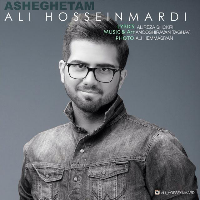 Ali HosseinMardi – Asheghetam