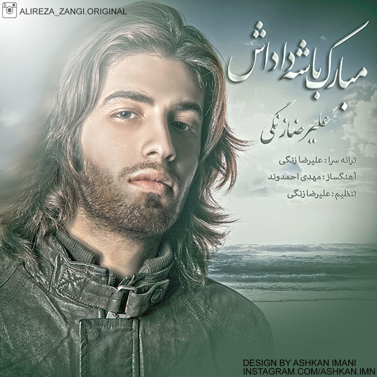 Alireza Zangi – Mobaraket Bashe Dadash