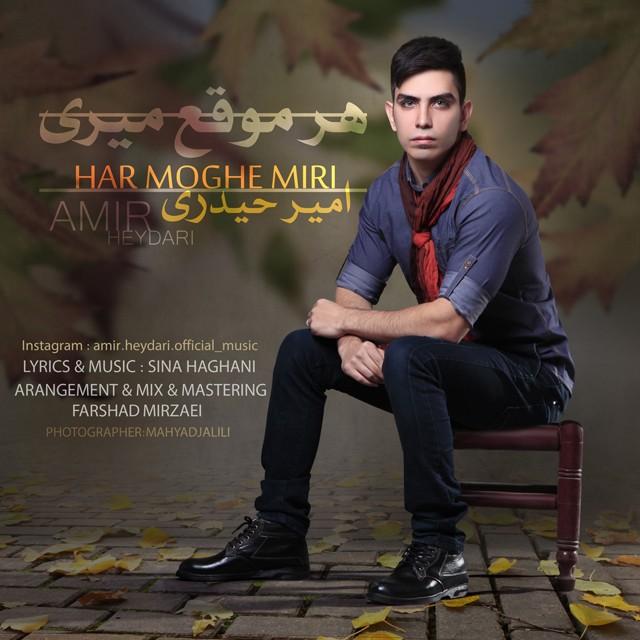 Amir Heydari – Har Moghe Miri