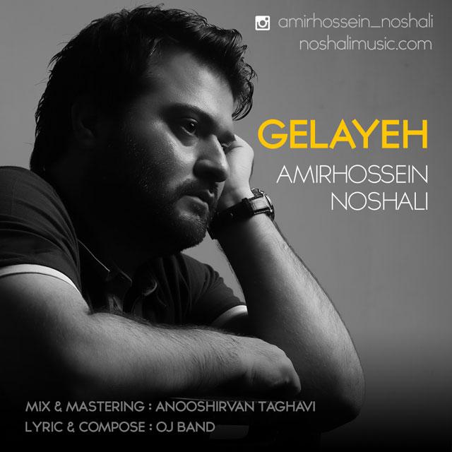 Amir Hossein Noshali – Gelayeh