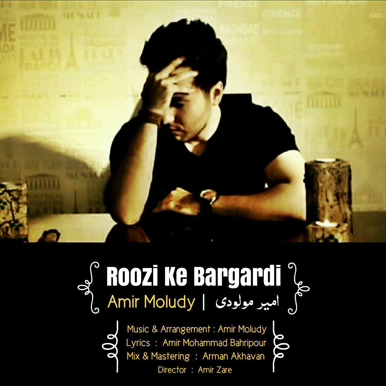 Amir Moludy - Roozi Ke Bargardi