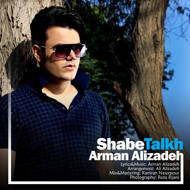 Arman Alizadeh – Shabe Talkh