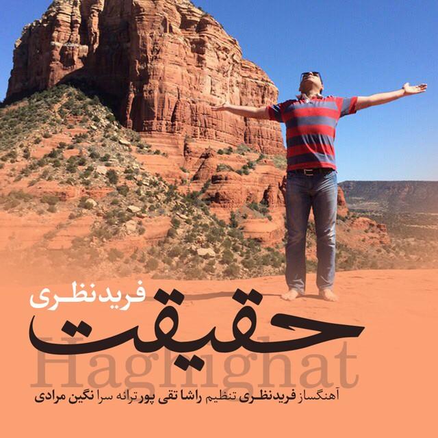 Farid Nazari – Haghighat