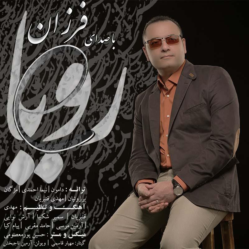 Farzan – Roya 'Album'