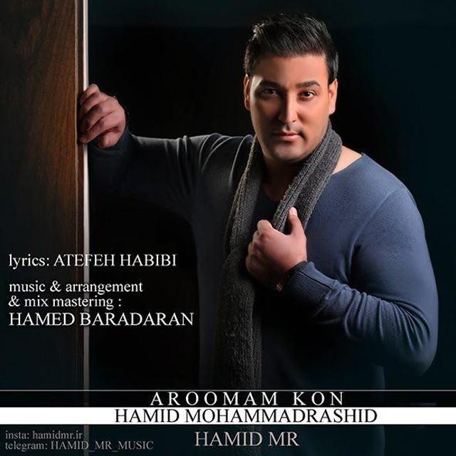 Hamid Mohammad Rashid – Aroomam Kon