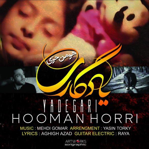 Hooman Horri – Yadegary