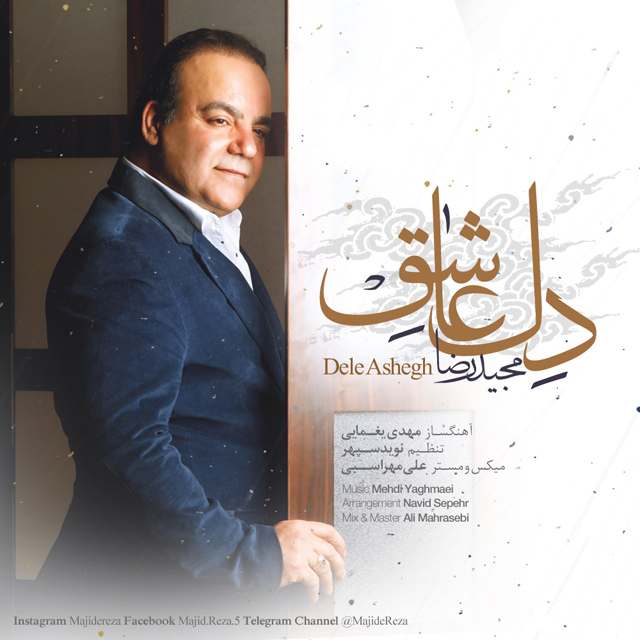 Majid Reza – Dele Ashegh