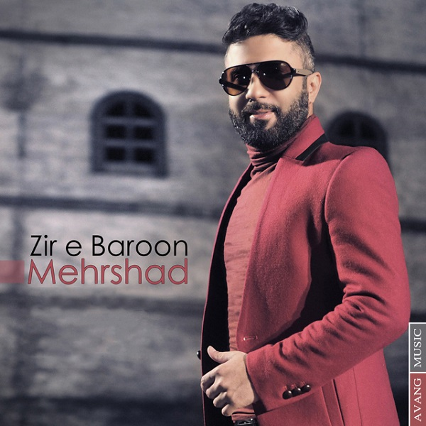Mehrshad – Zire Baroon