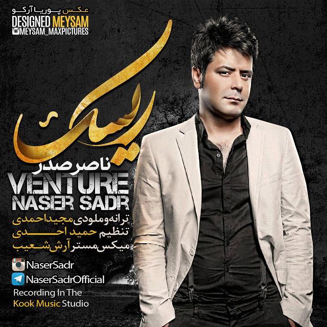 Naser Sadr – Risk