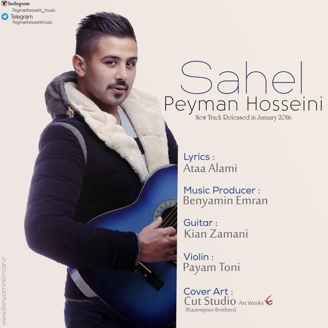 Peyman Hosseini – Sahel
