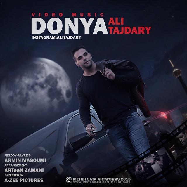 Ali Tajdary - Donya