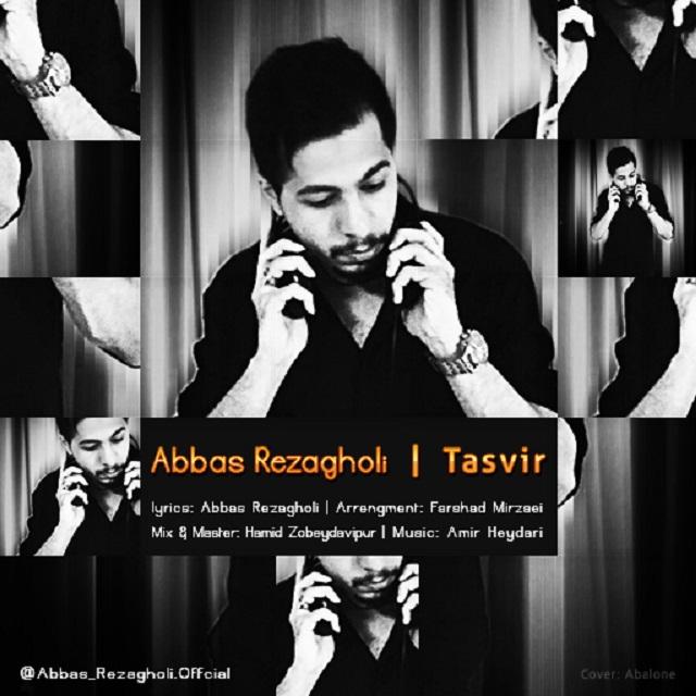 Abbas Rezagholi – Tasvir